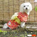 犬 浴衣 犬服 金魚すくい浴衣 小型犬 中型犬 春 夏 夏服 夏用 ドッグウェア 男の子 女の子 オス メス おしゃれ おもしろ オシャレ セール ブランド かわいい 可愛い 犬 服 マジックテープ 着物 ゆかた 晴れ着