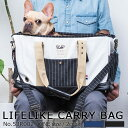 LIFELIKE 犬 猫 キャリーケース キャリーバッグ 小型犬 中型犬 サイズ ショルダー ボストン 2WAY ストライプロングキャリー 耐荷重 10kg ダックス チワワ プードル 車用 電車用 災害 通院 お出かけ