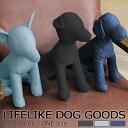 正規品しなやかな形状のMIGHTY マイティーウリボウのハビエル(ジュニア)丈夫なうりぼう 小型犬〜中型犬用おもちゃ ワンちゃんへプレゼント