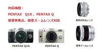 PENTAXQ10,Qデジタルカメラ収納用カメラケース