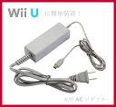 Nintendo 任天堂 Wii U 専用 GamePad ゲームパッド 充電 ACアダプター wii u 充電機