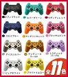 PS3 コントローラー ワイヤレス Playstation3 互換 プレステ コントローラー 選べる11色 プレイステーション DUALSHOCK3 6軸センサーや振動機能を搭載!