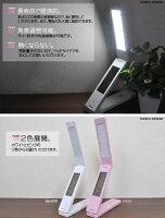 タッチセンサー式LEDデスクライト/時計(アラーム機能付き)・カレンダー・温度デジタル表示/ホワイトカラーピンクカラー選べる2色