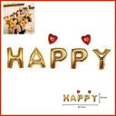 (HAPPY) ハッピー 風船 セット ハート風船付 結婚式・二次会・誕生日会写真小道具 パーティー ハッピーバースデー ハロウィン パーティー 飾り