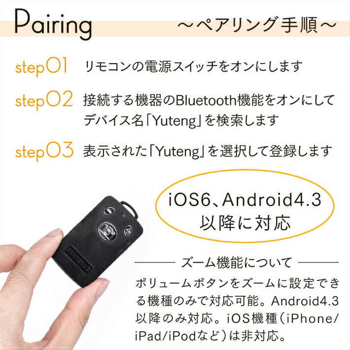 「楽天1位」 三脚付き自撮り棒 セルカ棒 リモコン付 Bluetooth スマホ三脚 シャッター付 自分撮り 折り畳み 自撮り 旅行 三脚スタンド 無線 伸縮式  多機能 持ち運びに便利 360度回転 AndroidやiPhoneXにも 日本語説明書付き