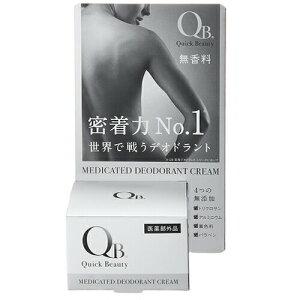 ◆QB薬用デオドラントクリーム L 30g 医薬部外品◆[1週間前後]JAN453321300…