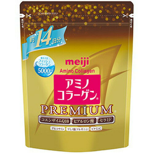 明治 アミノコラーゲン プレミアム 14日分meiji アミコラ amino collagen plemium