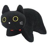 黒ねこどこでもクッションクッション 黒ねこどこでもクッション 黒猫 クッション 黒ねこどこでもクッション クロネコ 黒ネコ くろねこ 枕 まくら 座布団 ざぶとん 敷物 インテリア