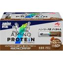 アミノバイタル アミノプロテイン 甘さスッキリチョコレート味 60本入味の素 amino vital protein 必須アミノ酸 ホエイプロテイン 1