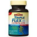 大塚製薬 ネイチャーメイド トリプルフレックス グルコサミン+コンドロイチン+VD 70粒