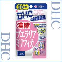 DHC 20日分濃縮プエラリアミリフィカ 60粒