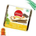 単品販売 PEMA 有機全粒ライ麦パン フォルコンブロート&チアシード 375g [代引選択不可]