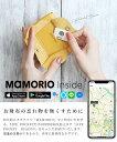 「なくさない 財布 」ミニ財布 小さくて使いやすい、とても安全な本革のお財布です。大容量×スキミング防止対応「ライフポケット ミニウォレット」【 レディース 財布 メンズ レザー 本革 三つ折り コンパクト 小さい財布 紛失防止 MAMORIO マモリオ プレゼント】 2