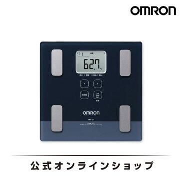 オムロン 公式 体重体組成計 体重計 ダークブルー HBF-224-DB カラダスキャン 期間限定 送料無料