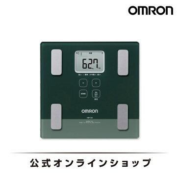 オムロン 公式 体重体組成計 体重計 グリーン HBF-224-G カラダスキャン ヘルスメーター 体脂肪率 内臓脂肪 スマホ bluetooth スマホ連動