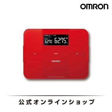 オムロン 公式 体重体組成計 体重計 デジタル 体脂肪率 レッド HBF-255T-R Bluetooth通信対応 送料無料
