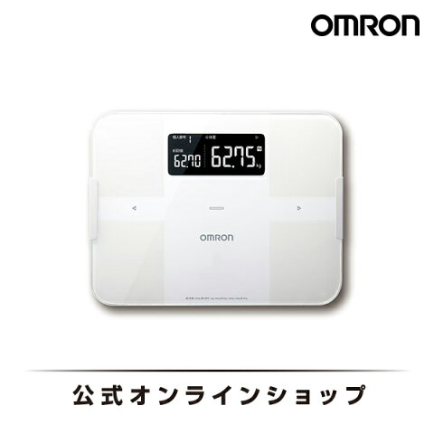 オムロン 公式 体重体組成計 体重計 ホワイト HBF-255T-W Bluetooth通信対応 送料無料