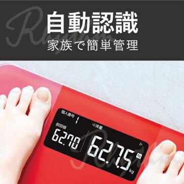 オムロン 公式 体重体組成計 体重計 デジタル 体脂肪率 ホワイト HBF-256T-W Bluetooth通信対応 送料無料
