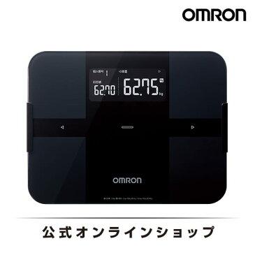オムロン 公式 体重体組成計 体重計 デジタル 体脂肪率 ブラック HBF-256T-BK Bluetooth通信対応 送料無料