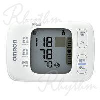 公式 血圧計 オムロン 血圧計 手首式 オムロン 血圧計 手首 HEM-6230 送料無料 正確