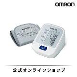 オムロン OMRON 公式 血圧計 HEM-7120 上腕式 おすすめ 軽量 コンパクト 正確 自動 シンプル 簡単 操作 液晶 見やすい 期間限定 送料無料