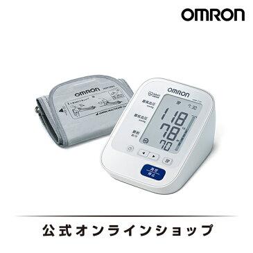 オムロン 公式 上腕式血圧計 HEM-7131 期間限定 送料無料