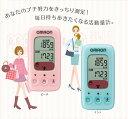 オムロン 公式 活動量計 カロリスキャン バニラ HJA-310-W ダイエットに! 2