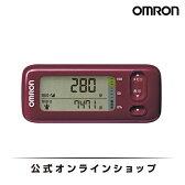 オムロン 活動量計 レッド HJA-405T-R