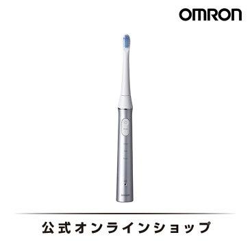 オムロン OMRON 公式 音波式電動歯ブラシ HT-B323-SL 充電式 メディクリーン 送料無料