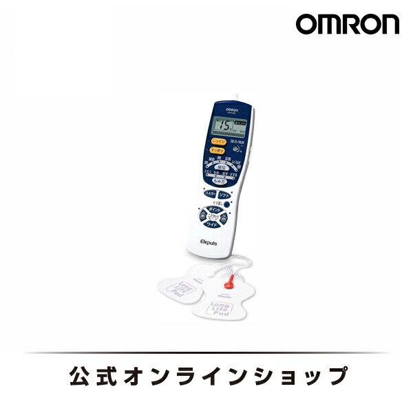 オムロン OMRON 公式 低周波治療器 HV-F128 エレパルス 慢性的 肩こり 腰痛 など 簡単操作 シンプル 全身ケア 多彩なモード 送料無料