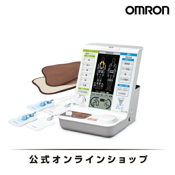 オムロン 公式 電気治療器 HV-F9520