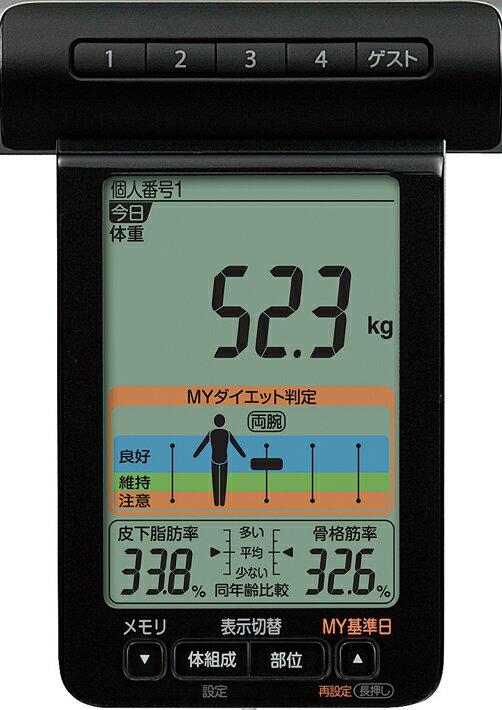 オムロンOMRON公式体組成計HBF-701体重計体脂肪計内臓脂肪レベル送料無料デジタル高精度体脂肪率正確デジタル高性能電池体脂肪計付き体重計手で持つタイプおしゃれ基礎代謝