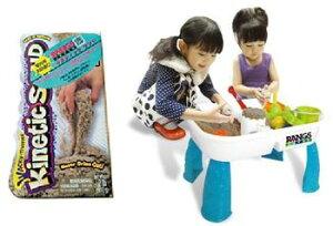 【5000円以上で送料無料!!】 玩具:砂遊び用砂 キネティックサンドテーブルセット(キネティッ...