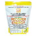 【合計2万円以上で送料無料!!】 ファインラボ サポートドリンク リカバーエネルギー(1kg)