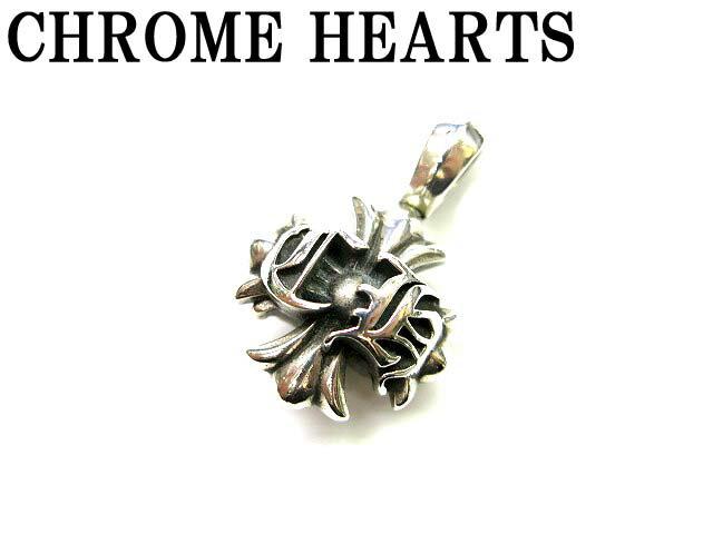 美品 クロムハーツ プラスCH トップ チャーム スモール 0655【中古】CHROME HEARTS アクセサリー シルバー925:LIFE TIME