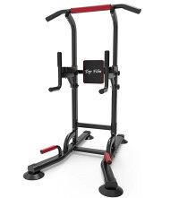 ぶら下がり健康器懸垂マシンチンニングスタンド2019改良強化版多機能筋力筋肉トレーニトレング器具耐荷重180kg懸垂器具背筋腹筋大胸筋