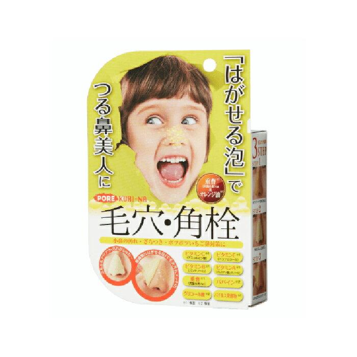 ポアクリーナ ビタスパークリングバブルパック / 30g / 柑橘系