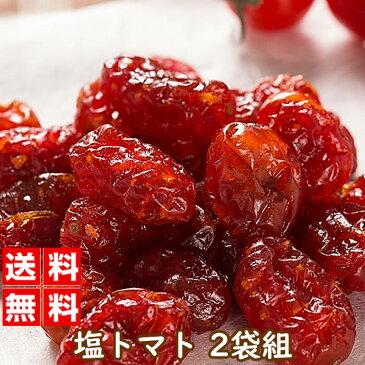P2● 雪塩トマト 160グラム 2袋組  (スイーツ お菓子 ドライフルーツ トマト とまと 雪塩 ゆきしお せやねん 毎日放送 沖縄) 父の日