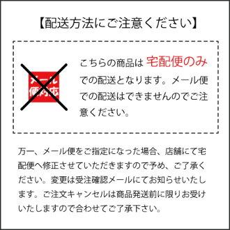 京都洛柿庵細タペストリーTs-395秋七草シルエット