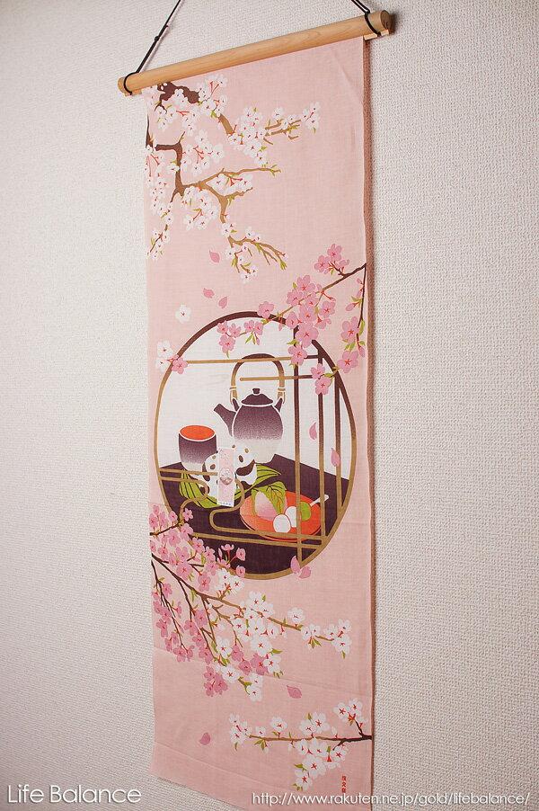 【3枚でメール便送料無料!】濱文様 捺染てぬぐい 絵手拭い花見茶屋 11669