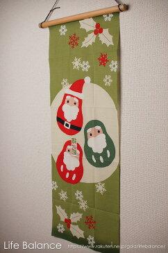 【3枚でメール便送料無料!】手ぬぐい濱文様 捺染てぬぐい 絵手拭い だるまサンタのクリスマス 13416
