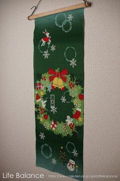 【3枚でメール便送料無料!】手ぬぐい濱文様 捺染てぬぐい 冬 絵手拭い クリスマスリース 13406