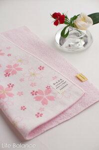 ハンカチ 濱文様 セミウォッシュ 和たおる 桜もよう 17258