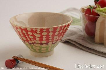 波佐見焼 勲山窯 茶漬 刷毛巻しずく 小(ピンク)茶碗