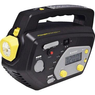 【特典付♪】ANABAS◇パワーステーション☆MP-988[ラジオ ライト LED 懐中電灯 電源供給:AC100V(インバーター)シガー電源(12V) USB電源 防災グッズ 防災用品 非常用 地震 地震対策 アウトドア アウトドア用品]