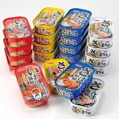 〈ニッスイ〉お魚惣菜缶詰4種セット