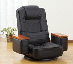 〈和座楽〉天然木肘付き高反発回転座椅子(座ったままリクライニング)