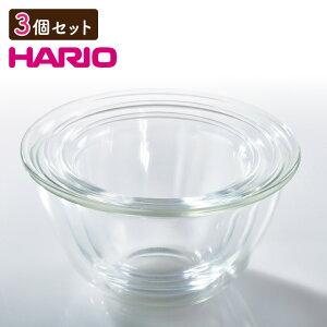 ハリオ 耐熱ガラス製ボウル3個セット hario ハリオ(hario) 日本製 電子レンジ対応 耐熱ガラスボール 耐熱ガラス ボウル 耐熱ボウル 代金引換不可