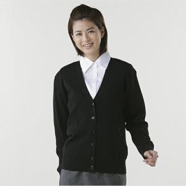 日本製 毛玉になりにくいナースカーディガン