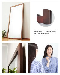 【送料無料】鏡ミラー姿見幅90cm×高さ180cm大型ミラーXL